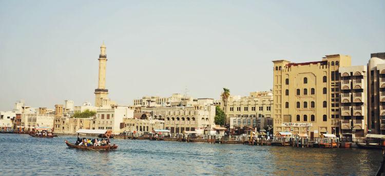 Deira - Dubai Creek Abra Ride